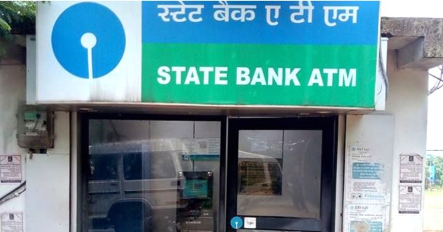 Image result for sbi एसबीआई atm