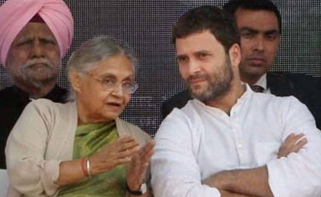 sheila dikshit appointed as new president of delhi congress राहुल गांधी