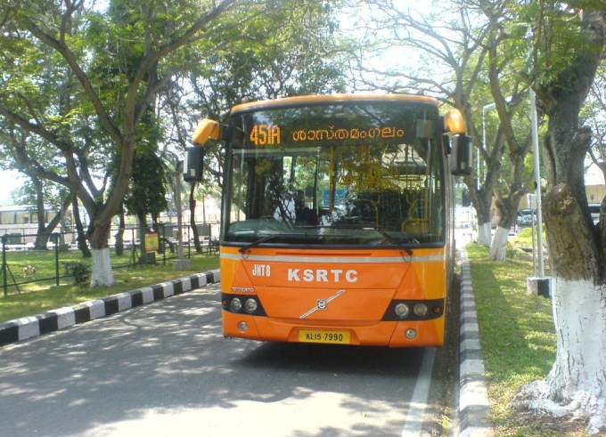 Low Floor Bus Timings From Trivandrum Airport Wikizie Co
