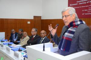 AMU organizes Seminar on 'Contribution of AMU Alumni to Freedom Movement