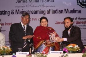 """HRD Minister speaks in a Symposium on """"Educating and Mainstreaming of Indian Muslims"""" at Jamia"""