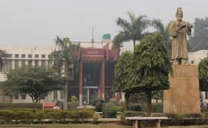 Jamia Millia Islamia's Faculty of Law ranked  No.1 in India by India Today magazine