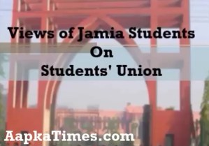 Views of Jamia students on Students' Union
