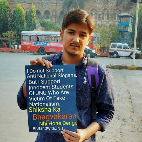 A Mumbai student Narpat ND, started this online campaign of changing Facebook profile picture which is gaining momentum.
