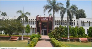 Jamia Millia Islamia announces Admission dates for session 2017-2018