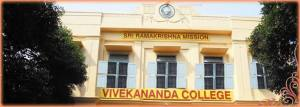 DU student allegedly jumps from college building to commit suicide
