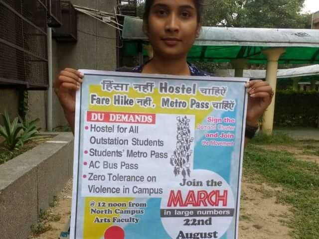 DU students to March Demanding Accommodation and Transportation
