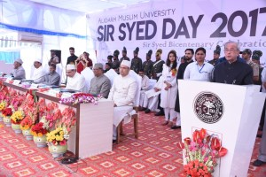Former President Pranab Mukherjee delivers commemoration address on Sir Syed Bicentenary celebrations at AMU