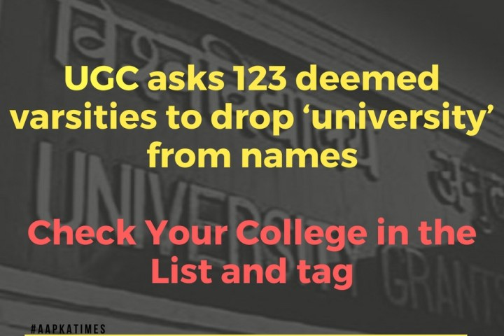 UGC asks 123 deemed varsities to drop 'university' from names;Here is the list