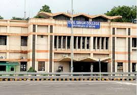 The issue of change in name and Bifurcation of Dyal Singh College!