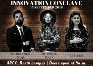 SRCC Innovation Conclave'18