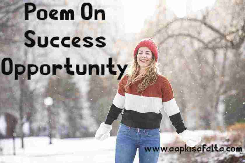 poem on success opportunity hindi