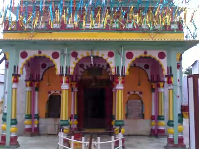 Harihar-nath-Sonepur