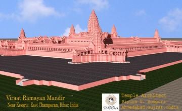 विराट रमायण मंदिर का नक्सा