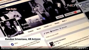 अधिकारिक फेसबुक पेज : facebook.com/founderkundansrivastava