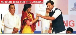 भारतीय छात्र संसद में रितु को सम्मानित किया गया