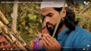 धर्म के उस पार से आस्था का परचम लहराता कल्पना का छठपर्व का ये वीडियो