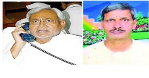 हेल्लो हरेंद्र सिंह जी! मैं बिहार का मुख्यमंत्री नीतीश कुमार बोल रहा हूँ
