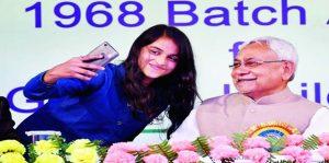ग्रेजुएशन पास करने वाले लड़कियों के खाते में 50-50 हज़ार रुपए भेजेगी नीतीश सरकार