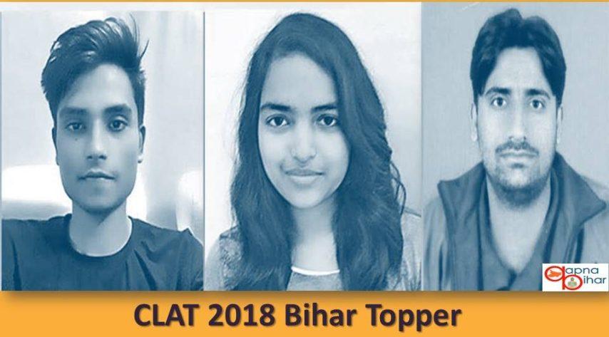 Bihar Result. CLAT 2018, Bihar Topper