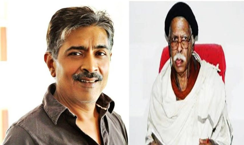 Bihari mathematician, Dr. Vashishith Narayan Singh, Biopic, Bollywood film, Director, Prakash jha, Bihar News, apna Bihar, aapna Bihar