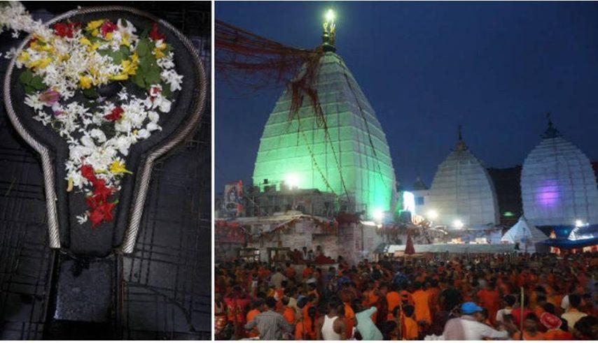 babadham, deoghar, shiv mandir, darbhanga