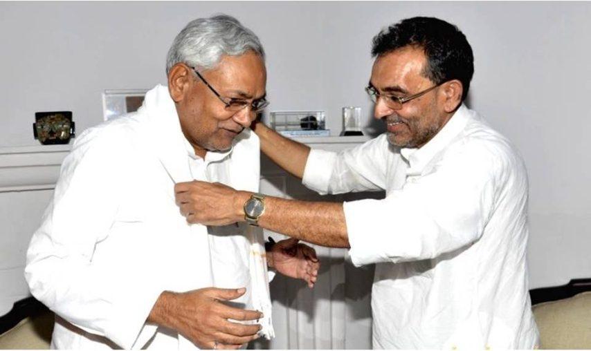 RLSP< upendra Kushwaha, Nitish Kumar, JDU, CM od Bihar, NDA, bihari politics, Aapna Bihar, apna bihar, bihar news