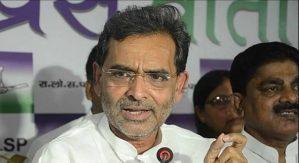 उपेन्द्र कुशवाहा की डिमांड से एनडीए में आ सकता है भूचाल, कट सकता है नीतीश कुमार का पत्ता