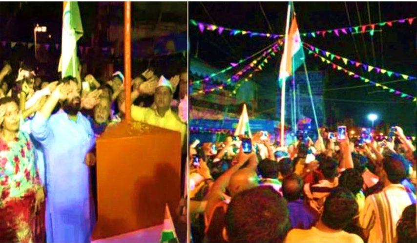 Purnia, flag hostage in mid night, indian independence day, Bihar, bihar news, apna bihar, aapna bihar