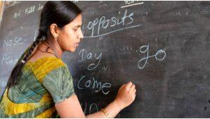 बिहार में 13,634 पदों पर शिक्षकों की बंपर भर्तियां, इस तरह करें आवेदन