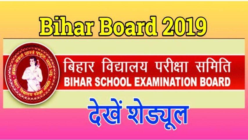 bihar board, metric and Intermediate, Exam 2019