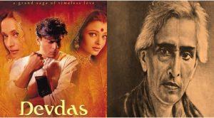बिहार के भागलपुर से शुरू हुआ 'देवदास' रचयिता कथाशिल्पी शरतचंद्र चट्टोपाध्याय का सफ़र