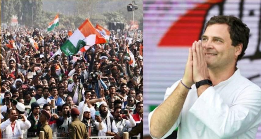 RAhul Gandhi in Patna, Bihar, Rahul Gandhi in Gandhi Maidan, Bihar Congress, Railly in Gandhi Maidan