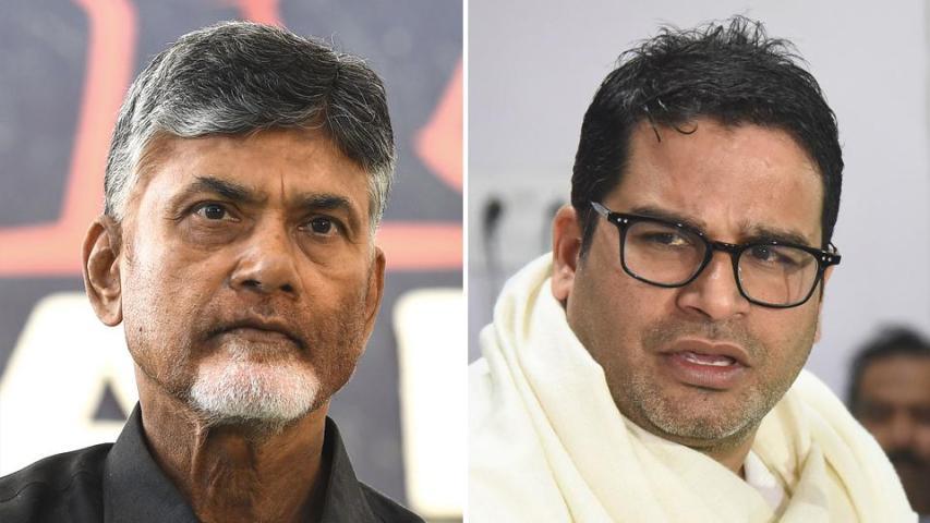 Andhra CM, Chandra babu NAidu, Prashant Kishor, Bihari Daku