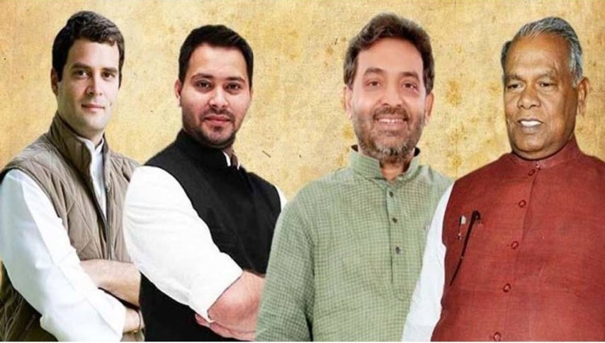 rahul gandhi, Tejashwi YAdav, Lalu Yadav, RJD, Congress, Upendra Kushwaha, Jitan Ram Manjhi
