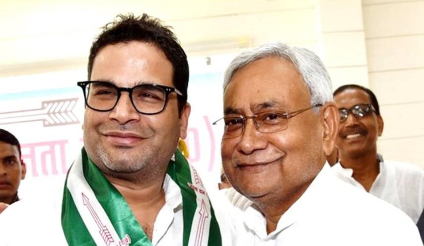 प्रशन किशोर, नीतीश कुमार, Nitish Kumar, Prashant Kishor, JDU, Bihar, Politics