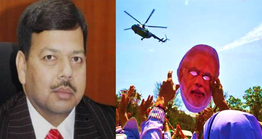 modi helicopter, IAS Mohsin