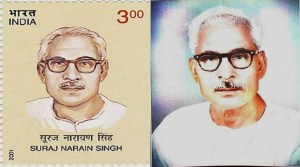 बिहार के शहीद सूरज नारायण सिंह, जिसकी मौत ने सम्पूर्ण क्रांति में कैटेलिस्ट की भूमिका निभाई