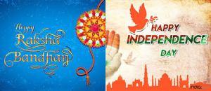19 साल बाद राखी आ स्वतंत्रता दिवस एक्के दिन पड़ा है