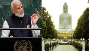 राजकुमार सिद्धार्थ का जन्म नेपाल में हुआ था, दुनिया को बुद्ध बिहार ने दिया है
