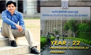 बिहार के तथागत को मिले न्याय: सबसे कम उम्र के आईआईटी प्रोफेसर को नौकरी से निकला गया