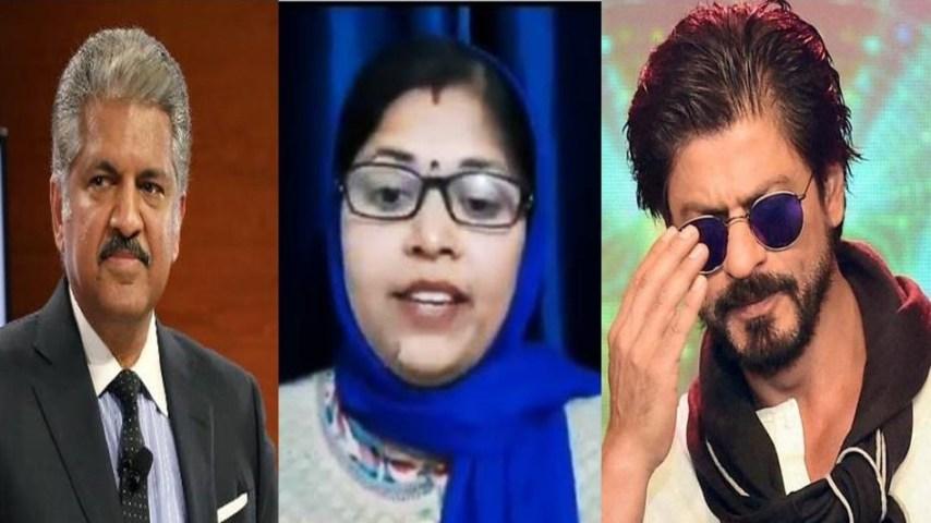 Anand Mahindra, Shahrukh Khan, Bihari Teachers, viral video