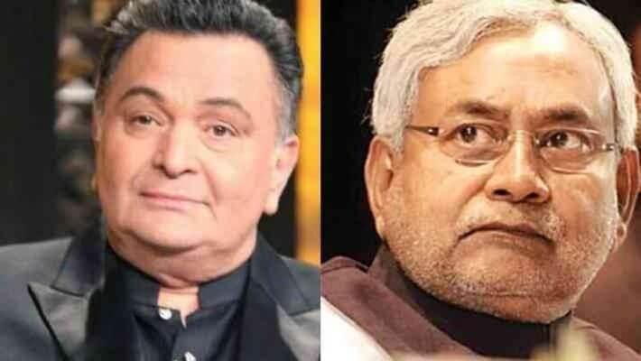 Rishi KApoor and Nitish Kumar
