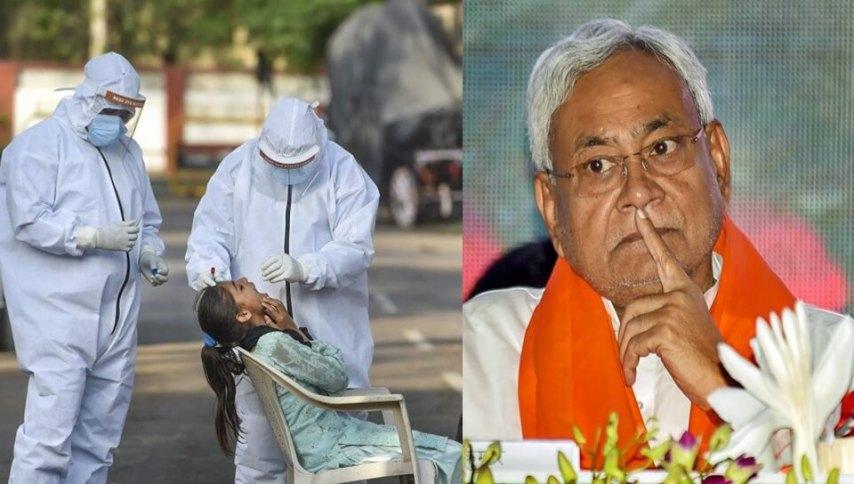 Total Numbers of Corona tests in Bihar, Corona Testing labs in Bihar,