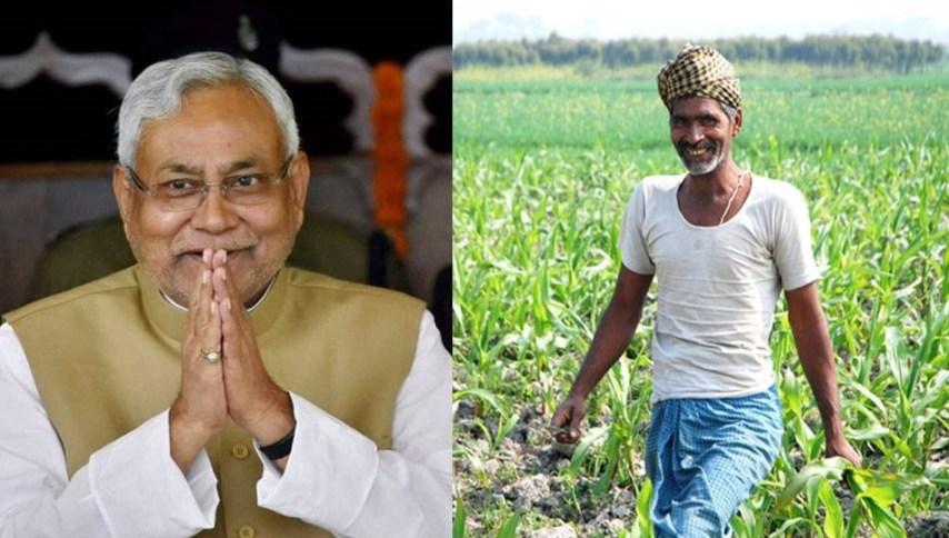 kishan fasal bima yojna, PM kisan bima yojana, Nitish Kumar Fasal sahahyta yojna,