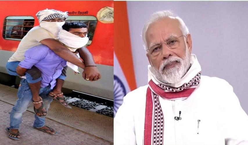Narendra Modi and Shramik Train