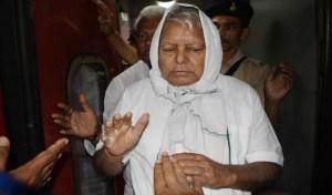 बिहार चुनाव से पहले लालू यादव के जेल से बाहार आने की संभावना क्यों बढ़ गयी है?