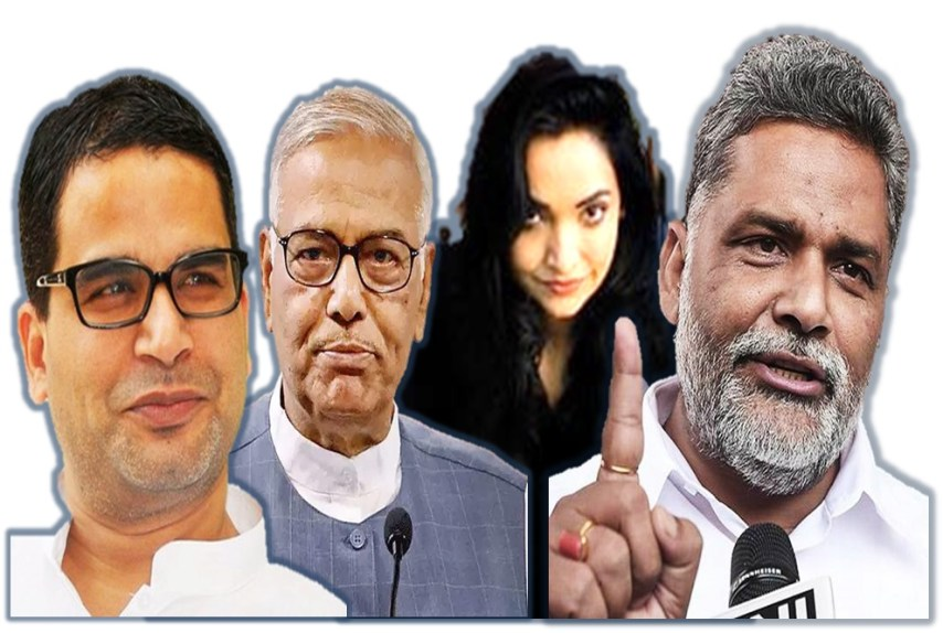Leaders of bihar, new political party in Bihar, politics of bihar, aapna bihar