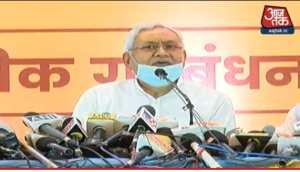 Bihar Election 2020: NDA में जदयू 122 और बीजेपी 121 सीटों पर लड़ेगी चुनाव