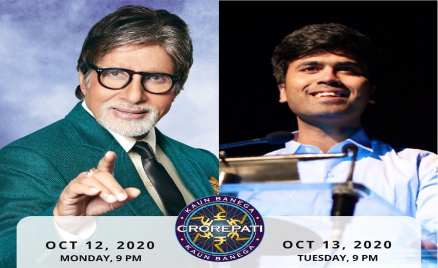 Amitabh Bachchan, Kaun Benega Karorpatti, KBC, Sharad Sagar in KBC, Bihari in KBC